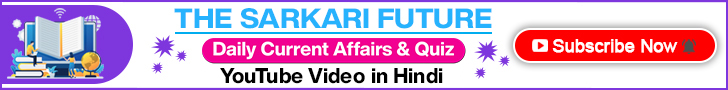 TSF YouTube Channel The Sarkari Future Banner